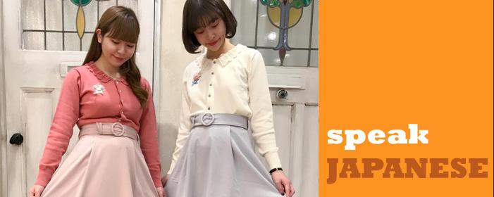 Japanese Language School Singapore - Learn the Japanese Language